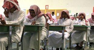 السعودية تقرر إغلاق 8 مدارس تركية