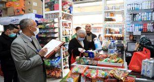 العشر الأولى من رمضان.. حجز 71 طنا من المواد غير الصالحة للاستهلاك ورصد 1054 مخالفة
