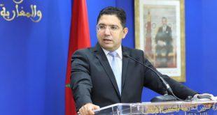 بوريطة: المغرب يدعو إلى سياسة إفريقية مشتركة لفائدة المغتربين